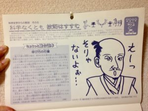 ファイル_000 (12)