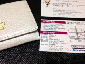 ファイル_000 (14)